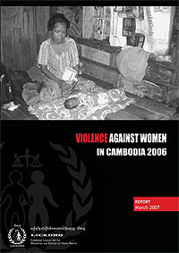 violence against women in cambodia It is no secret that worldwide, women are disproportionately affected by partner violence, namely the violence committed by their current or former husbands or.