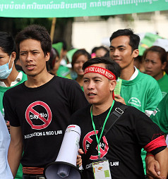 "LICADHO - Press Release - Cambodia: ""We Are All STT"": Civil Society and Private Sector Groups Condemn Government's Arbitrary Suspension of Local NGO"
